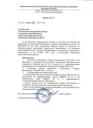 simonenkov