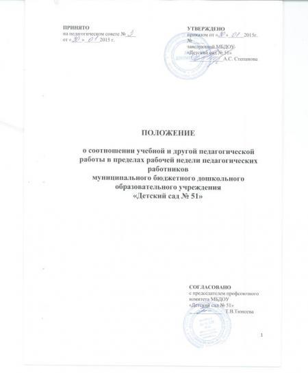 nagruska1